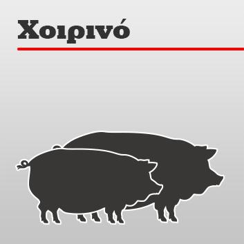 Σπέντζος - Χοιρινά